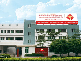 Foshan source to build the firs